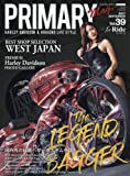 Primary(プライマリー) 2017年 09 月号 [雑誌]