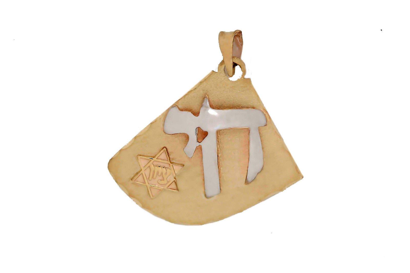 Jewish Jewelry 14K Gold ''Chai'' & Star Of David Pendant 25mm X 25mm, 2.2 grams. Great Gift For: Bar Mitzvah Bat Mitzvah Rosh Hashanah Chanukah Wedding Shabbat Seder Night Passover Purim and Other Jewish Holiday by Judaica