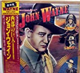 John Wayne The Last American Hero LP