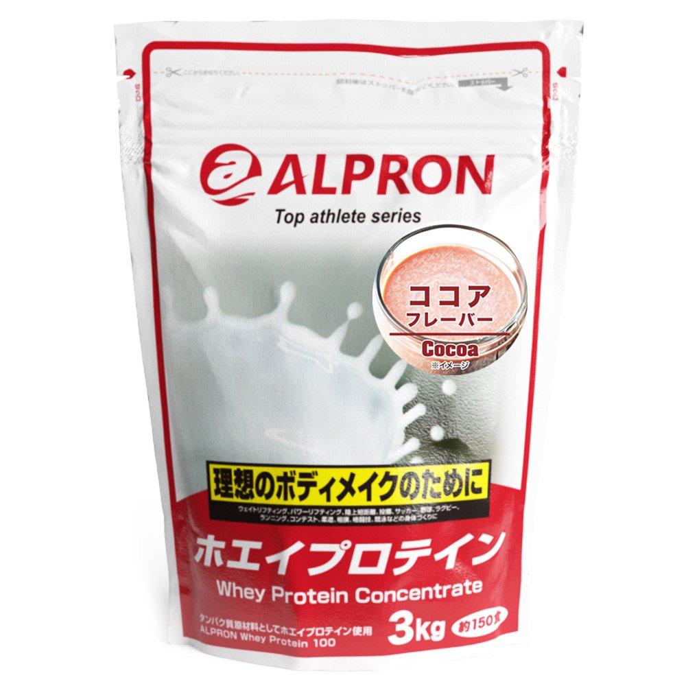 【Amazon.co.jp限定】 アルプロン トップアスリートシリーズ ホエイプロテイン100 ココア3kg B00FKRERMK   3kg