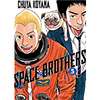 Space Brothers Vol. 5 (English Edition)