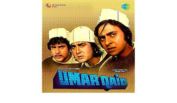 umar qaid 1975 full movie free download
