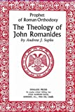 img - for Prophet of Roman Orthodoxy, The Theology of John Romanides book / textbook / text book