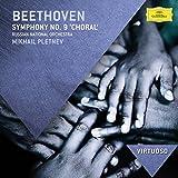 "Virtuoso Series: Beethoven Symphony No. 9 ""Choral"""