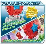 POWER RANGERS Uchu Sentai Kyuranger DX Kyulette