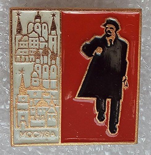 V I Lenin Moscow USSR Soviet Union Russian Communist Bolshevik Historical Political Pin Badge