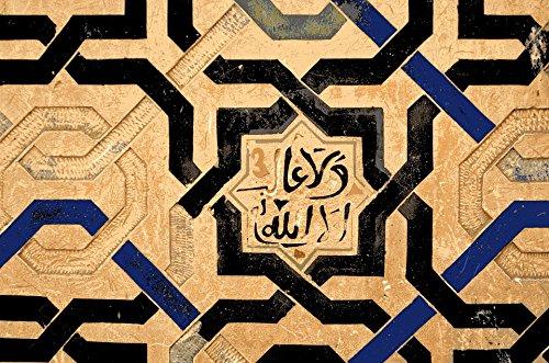 Home Comforts LAMINATED POSTER Historically Fortress Alhambra Moorish Mosaic (Moorish Mosaic)