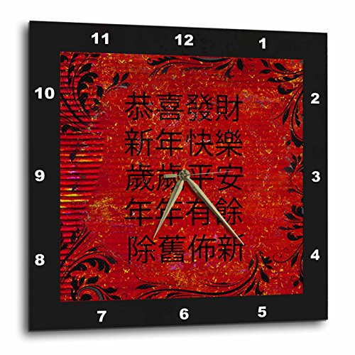3dRose Chinese New Years Greetings, Red & black, Leaf Frame - Wall Clock, 10 by 10-Inch (dpp_220551_1)