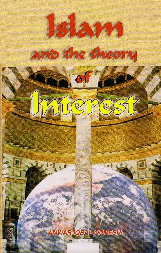 Islam and the Theory of Interest