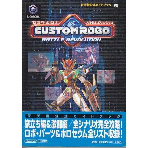 Custom Robo Battle Revolution (Wonder Life Special - Nintendo Official Guide Book) (2004) ISBN: 4091061540 [Japanese Import]