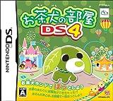 お茶犬の部屋DS4~お茶犬ランドでほっとしよ?~