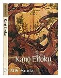 Kano Eitoku, Tsuneo Takeda, 0870112953