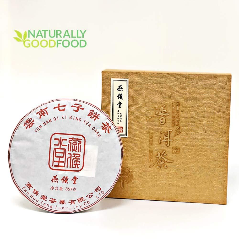 Yan Hou Tang Organic Chinese Yunan 10 Years Aged Puerh Tea Cake Ripe Fermented Black Tea 357g - Collectible Tea Gifts Non-GMO Detox Weight Loss US FDA SGS Verified