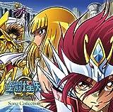 Saint Seiya - Omega Shudaika&Character Song Album [Japan CD] COCX-38357