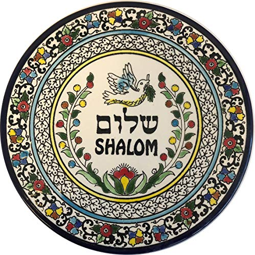 Shalom/Peace with pigeon Armenian ceramic plate - Medium (8.2 inches or 21 cm) - Asfour Outlet Trademark - Outlet Ceramic