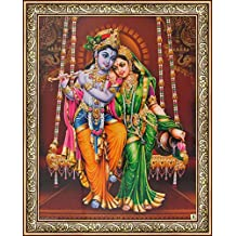 Avercart Lord Krishna / Shri Krishna with Radha / Symbol of Divine Love / Sri Radha-Krishna Poster 8.5x11 inch with Photo Frame (21x28 cm framed)