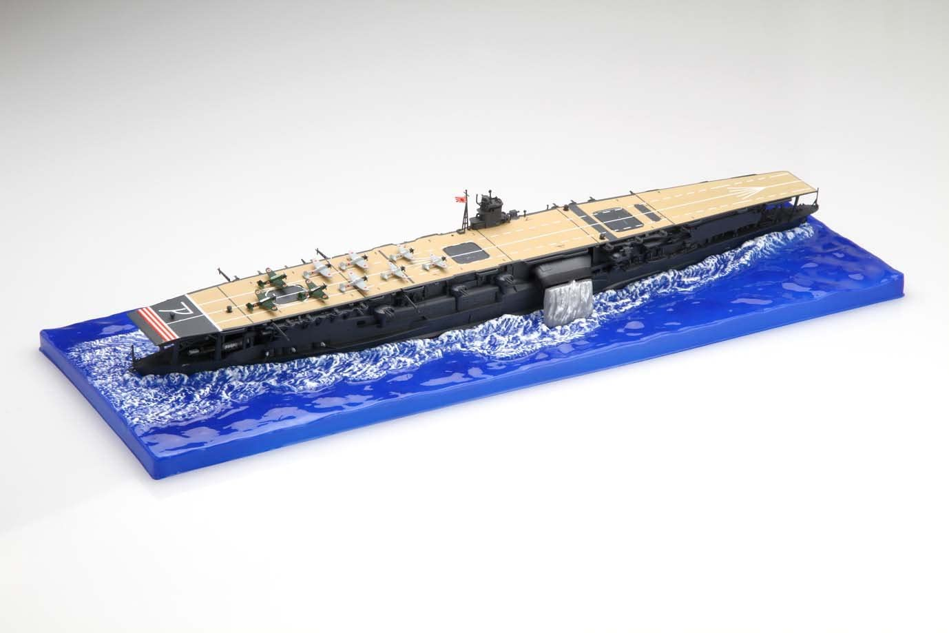 japan import 1//700 series especially SPOT-No.19 Japanese Navy aircraft carrier Akagi wave-base