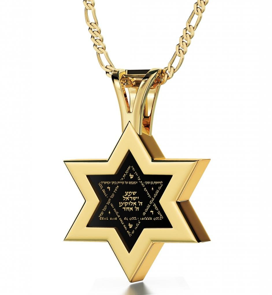 Men's Gold Plated Jewish Star of David Necklace- Shema Yisrael Pendant Inscribed in Hebrew in 24k on Onyx Stone, 20''