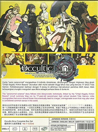 OCCULTIC ; NINE - COMPLETE ANIME TV SERIES DVD BOX SET (1-12 EPISODES)