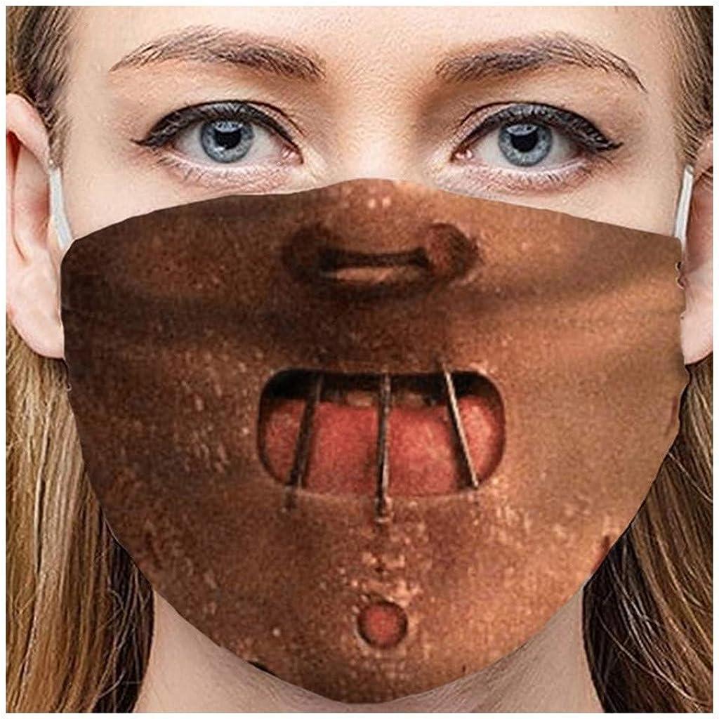Myun Erwachsene Mundschutz Atmungsaktiv Multifunktionstuch Schals Mund-Nasen Bedeckung Waschbare Stoff Bandanas,3D Druck Lustiger Halstuch f/ür Damen Herren Mund und Nasenschutz