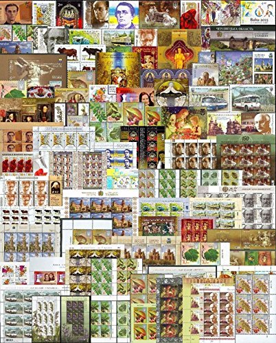 Ukraine stamps Complete GENERAL YEAR set 2015 in sheets blocks MNH