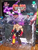 Tekken 3 Devil Jin 1/10 Scale Action Figure