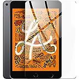 iPad Mini 5 2019 ガラスフィルム AIKKI 日本旭硝子素材採用 硬度9H 高透過率 iPad Mini 5 フィルム iPad mini5 第五世代 ガラスフィルム