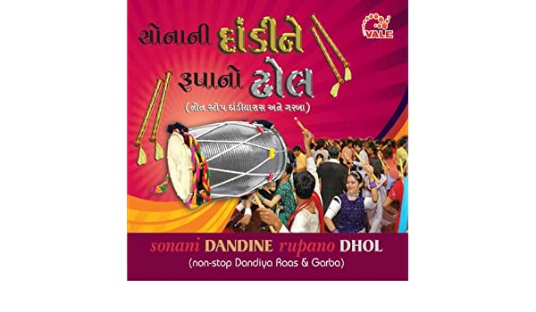 Non-Stop Dandiya raas & garba, Pt. 2 [Clean] by DJ Mann on Amazon Music - Amazon.com
