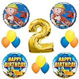 Combined Brands Tool Builder Party Supplies 2nd Birthday Party Balloon Decoration Kit