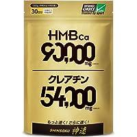 国産HMB サプリメント 神速 アンチドーピング認証 450タブレット 30日分