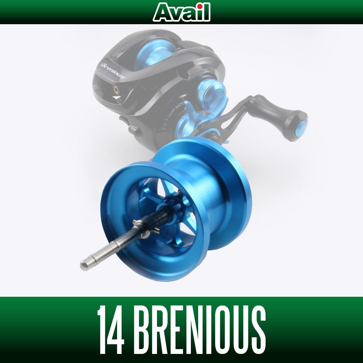 【Avail/アベイル】 シマノ 14ブレニアス用 マイクロキャストスプール BRN1448R スカイブルー   B015GIBGVM