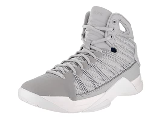 Nike Men's Hyperdunk Lux Grey Basketball Shoes