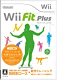 Wiiフィット プラス (ソフト単品)
