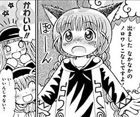 魔法陣グルグル2(4) (ガンガンコミックスONLINE)
