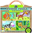 Innovative Kids Green Start Wooden Puzzles: Animal Patterns (2Yrs+) Puzzle