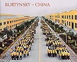 img - for Edward Burtynsky: China book / textbook / text book