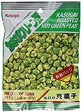 Kasugai Roasted Hot Wasabi Flavor Green Peas (Japanese Import) by Kasugai