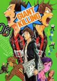 GIANT KILLING [In Japanese] [Japanese Edition] Vol.6