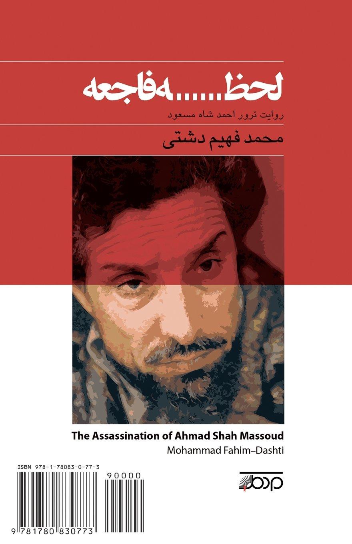 The Assassination of Ahmad Shah Massoud Lahzeh ye Faje'eh  Fahim ...