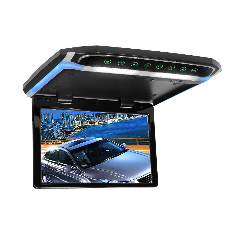 預言者解くバッジMiCarBa 10.1インチ薄型フリップダウンモニター 高画質1080P TFT液晶フリップダウンモニター HDMI MicroSD MP3 MP4対応 LED バックライト FMトランスミッター内蔵