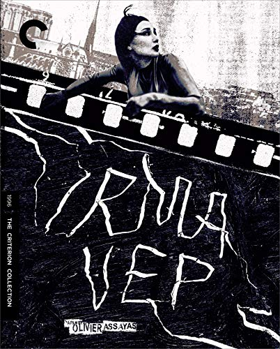 Irma Vep (Criterion Collection) [Blu-ray]