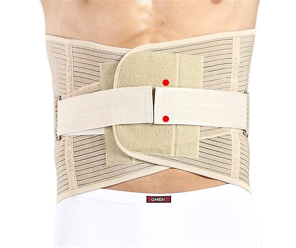 Adjustable Mens Breathable Beer Belly Waist Tummy Trimmer Elastic Slimming Belt