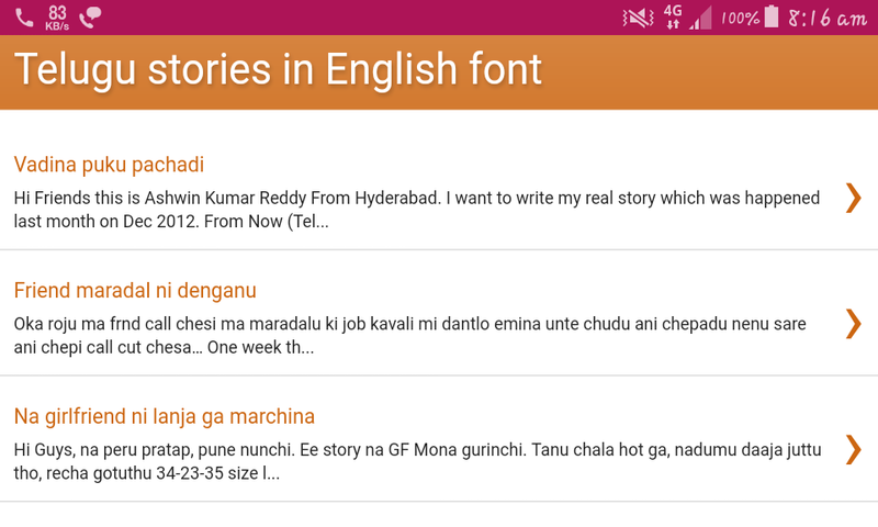 Amazon com: Telugu sex stories in English font: Appstore for