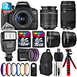 Canon EOS Rebel T6i DSLR Camera with 18-55mm Lens + Canon 75-300mm Lens + 6PC Graduated Color Filter Set + 2yr Extended Warranty + 32GB Class 10 Memory Card + Backpack + 16GB - International Version