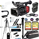 Panasonic AG-DVX200 4K Handheld Camcorder with Four Thirds Sensor and Integrated Zoom Lens + 2x High Speed 64GB Extreme Sandisk Cards + Expo Premium Accessories Bundle