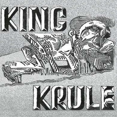 King Krule: King Krule EP