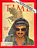 Time Magazine December 13 1968  The Arab Commandos   Defiant New Force in the Middle East  Fedayeen Laeder Arafat