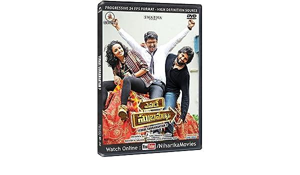yevade subramanyam full movie hd 720p