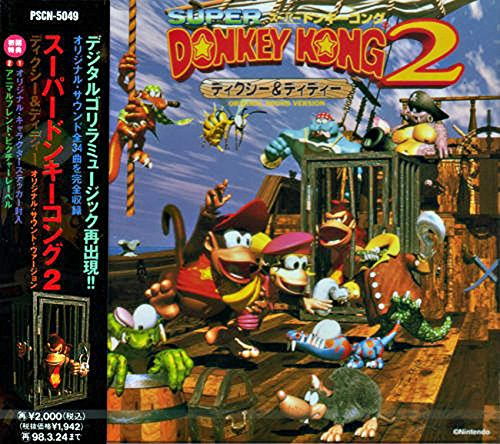 Super Donkey Kong 2 Dixie & Diddy Original Sound Version