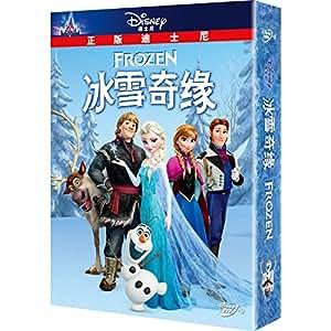 Frozen DVD+CD (Mandarin Chinese Edition)